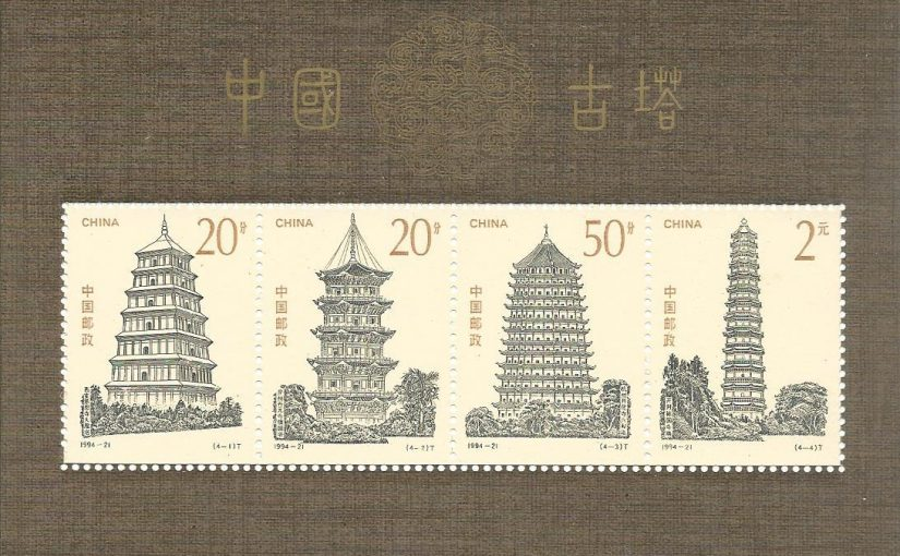 Pagodas of Ancient China – 1994